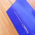 creative slogan from Hyatt hotel